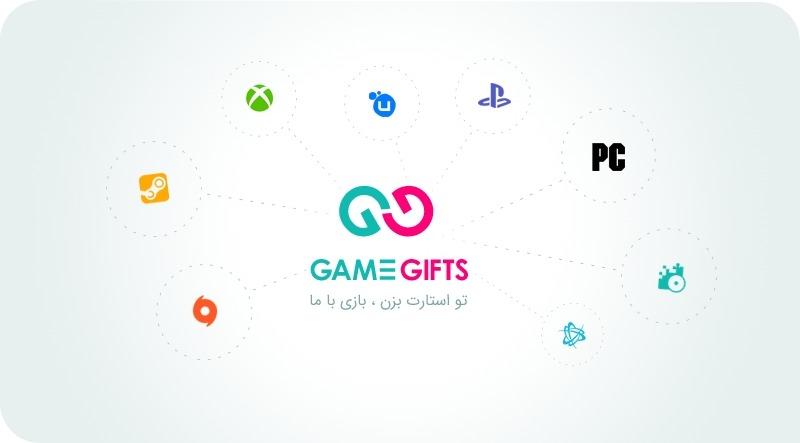 GameGift Vector 1
