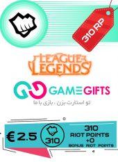 League of Legends 310 Rp