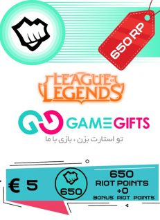 خرید League of Legends 650 RP