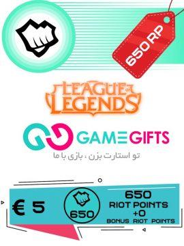 خرید League of Legends 650 RP