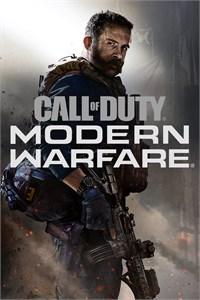سی دی کی modern warfare